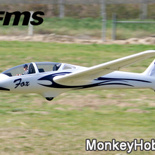 FMS 2300 мм FOX RC планер V2 PNP желтый RC самолет