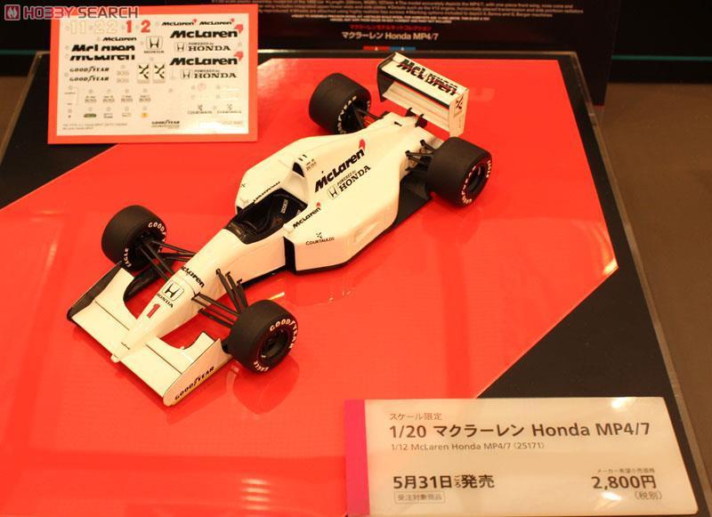 ФОТО Tamiya 25171 1/20 Scale Model Kit McLaren Honda MP4/7 Formula One Senna/Berger Free Shipping