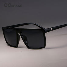 CCSPACE Retro Square Sunglasses Steampunk Men Women Brand Designer Glasses SKULL Logo Shades UV Protection Gafas(China)
