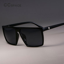 e76606371141 CCSPACE Retro Square Sunglasses Steampunk Men Women Brand Designer Glasses  SKULL Logo