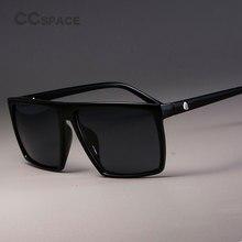 CCSPACE Retro Square Sunglasses Steampunk Men Women Brand Designer Glasses SKULL
