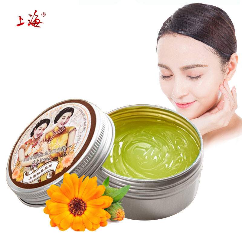 SHANGHAI BEAUTY Clendula Soothing moisturizing sleep face mask remove blackheads acne treatment whitening skin care deep nourish