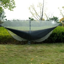 Portable Double personne hamac moustiquaire pour Camping jardin chasse voyage P7Ding
