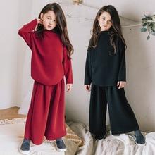 fleece cotton teenage girls clothing sets kids 2018 autumn winter clothes suits girl 2 pcs loose hoodies & wide leg pants suits