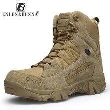 ecbd0efd 2018 Зимние Модные военные ботинки мужские удобные ботильоны Мужская  Рабочая обувь армейские дезерты армейские ботинки мужская