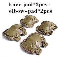 Строительный наколенник с налокотником для работы защищает военные тренировочные удобные губки CS игры скалолазание страхование