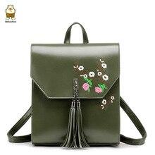 Beibaobao модные Вышивка рюкзак женщины 2017 высокое качество рюкзак марки школьные сумки для девочек-подростков золото PU Рюкзак