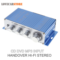 Cheapest Hi Fi 12V Mini Auto Car Stereo Amplifier 2 Channel Audio Amplifier Support CD DVD