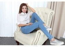 Plus Size XL-6XL Women Pants High Waist Pants Ladies Casual Trousers Fashion Jeans Light Blue Dark Blue Wz1335