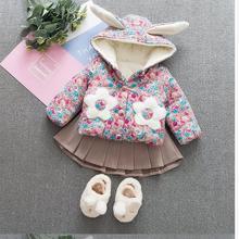 Хлопковая стеганая куртка принцессы для малышей