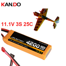 3s 25c 11.1v 4200mah airplane model battery 25C aeromodeling battery model aircraft lithium polymer battery airplane battery