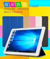 Tri Fold Ultra Slim Silk Pattern Folio Stand Holder PU Leather Case Cover For CHUWI Hi12