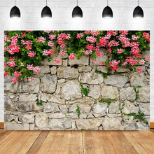 NeoBack خلفية حائط من الطوب ، خلفية زهور وردية ، لكابينة الزفاف ، لافتة خلفية ، خلفية صور الحفلات ، إكسسوارات الاستوديو