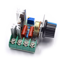 Free Shipping 5PCS 2000W SCR Voltage Regulator Dimming Dimmers Speed Controller Thermostat AC 220V