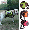 Doglemi New Large Dogs Backpacks For Outdoor Camping Training Breathable Dogs Bag For Medium Large Big