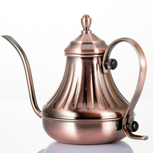 ROKENE Stainless Steel Hand Drip Kettle 600ML Coffee Pot Slender Mouth Royal Court Punching Tea Coffeemaker