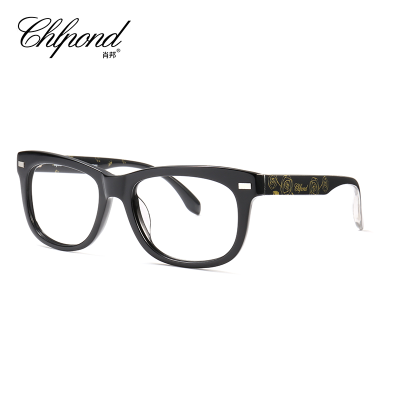 Chlpond High Quality Glasses Men Retro Vintage Anti Blue Ray ...