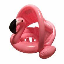 Детский надувной бассейн-Фламинго поплавок с навесом, плавательное кольцо с безопасным сиденьем для младенцев, плавательный бассейн для малышей