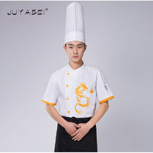 2 Style Dragon Embroidery Breathable Mesh Chef T-shirt Coat Cooking Jacket with Free An Apron and Hat Kitchen Restaurant Uniform