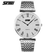 skmei best price stainless steel alloy metal female feminino masculino Quartz Waterproof High Quality business fashion watch