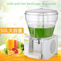 2017 Newst Single Tank Juice Dispenser Cold And Hot Beverage Machine Slush Machine Juice Dispenser Orange