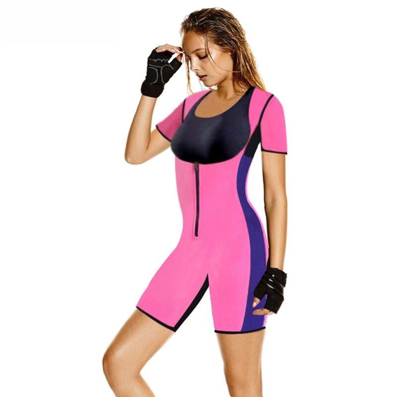 Women Sauna Hot Body Shaper Bodysuit