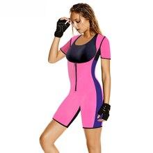Women Running Suits Hot Shapers Bodysuit Sauna Suit Neoprene Womens Slimming Body Sport Waist Trainer Shapewear Zippers