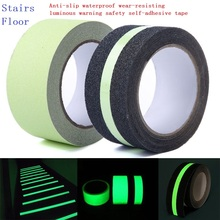 5cm*5meters Safety Home Decoration Storage Light Luminescent Film Glowing Warning Stage Luminous Self-adhesive Non-slip Tape
