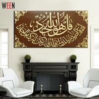 1 Adet İslam Arapça Handpainted Yağlıboya Oturma Odası Dekorasyonu Için Tuval Özet Ev Duvar Dekor Yapıt Çerçevesiz