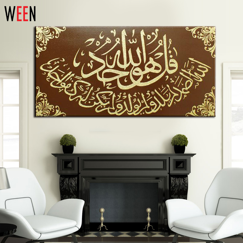 1 Pcs Islamic Arabic Handpainted Oil Painting On Canvas