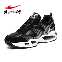Beita Mens Basketball Sneakers High Top Basketball Shoes For Women Training Men Lace Up Sport Shoes