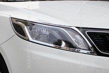 for 2011-2012 KIA Rio/K2 ABS Chrome Front headlight Lamp Cover