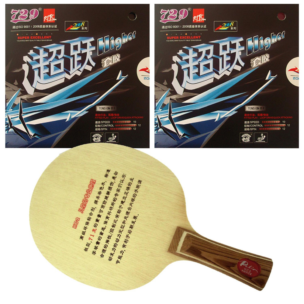 цена  Palio KC2 (for children) Blade with 2x RITC729 Higher Rubbers for a Table Tennis Combo Racket FL  онлайн в 2017 году