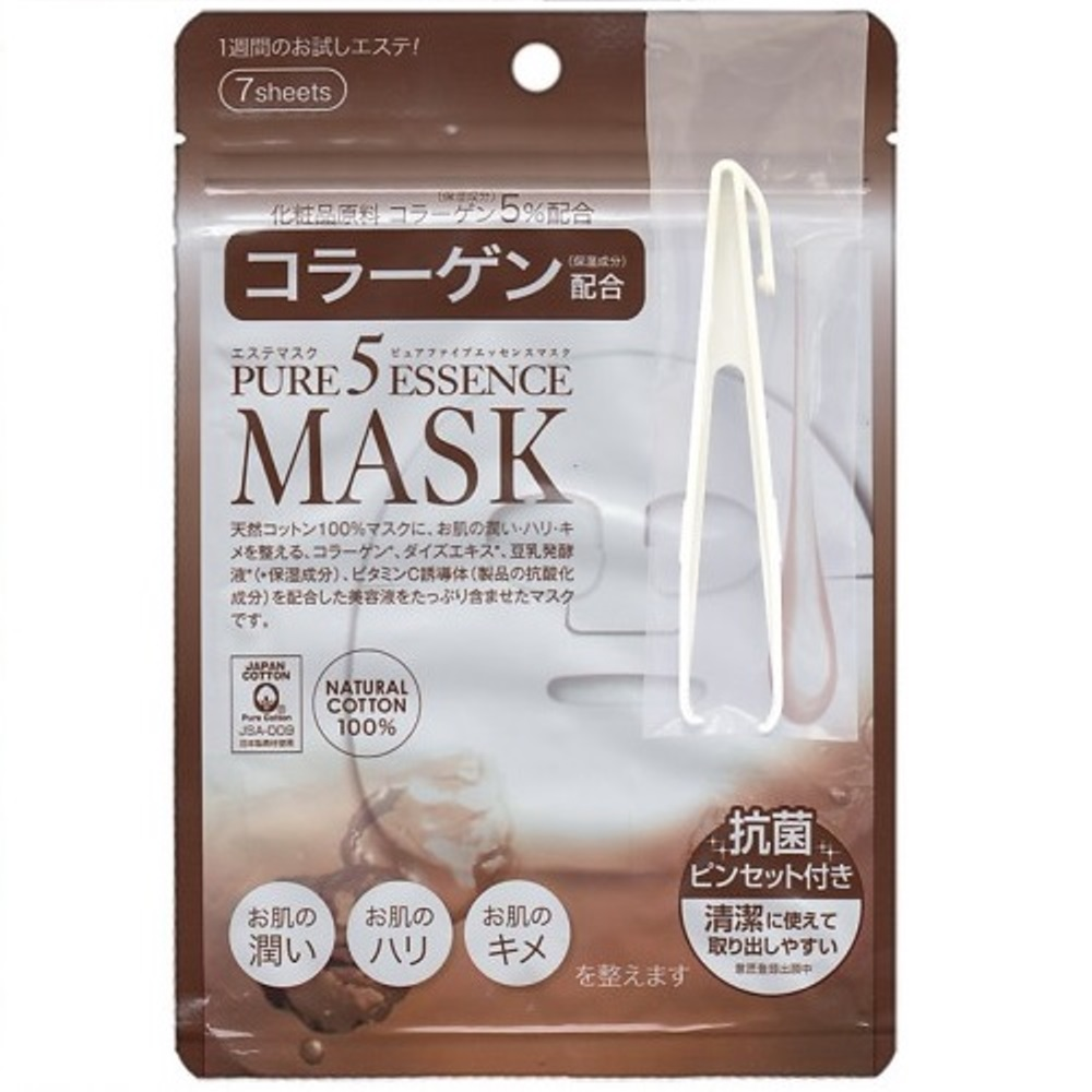 Masks JAPAN GALS JG114 Skin Care Face Mask Moisturizing Lifting masks janssen j511 skin care face mask moisturizing lifting