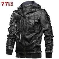 Qiqichen tamanho europeu S-2XL dos homens de luxo plutônio militar jaqueta couro com capuz da motocicleta do plutônio jaquetas couro casacos masculino jaqueta couro