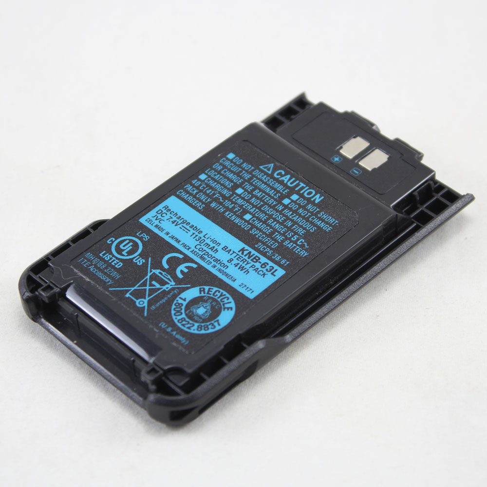 KNB-63L KNB-65L Li-ion Battery For KENWOOD TK-2000 TK-3000 TK-3501 TH-K20A TH-K20E TH-K40A TH-K40E TK-U100 2 Way Radio