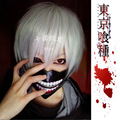 Kano Tokyo Ghoul Tokyo Can Jin Muyan silver hair Cosplay cos wig