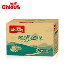 Chiaus Thin Dry Baby Diapers Disposable Nappies 96pcs L for 9-13kg Breathable Soft Non-woven Unisex Baby Care Disposable Diapers