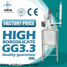 Buy 30L Laboratory Heater Equipment Jacketed Chemical Biochemical Double layer Glass Reactor with condensor reflux with vacuum