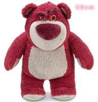 60cm Cute Strawberry Bear Toy Movie Toy Story Story Lotso Soft Stuffed Animals Plush Toy Doll For Girl Kids Birthday Gift