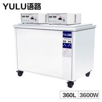 Industrial 360L Ultrasonic Cleaner Oil Rust Degreasing Motherboard Hardware Instrument Heater Bath Time Set Glassware Ultrason