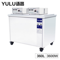 Industrial 360L Ultrasonic Cleaner Oil Rust Degreasing Motherboard Hardware Instrument Heater Bath Time Set Glassware Ultrason