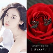 LYST1000 Fine Jewelry Fashion 925 Sterling Silver Stud Earrings For Women Sweet Cute Black Swan Earring