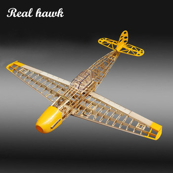 RC Plane Laser Cut Balsa Wood Airplane  Kit New BF109 Frame without Cover Free Shipping Model Building Kit new slick 60cc 80cc 91 gasoline radio controlled rc airplane model balsa wood fixed wing plane
