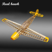 RC Plane Laser Cut Balsa Wood Airplane Kit New BF109 Frame without Cover Free Shipping Model Building Kit