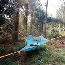 Single Person Hiking Traveling Tree Tent Outdoor Camping Tree Hammock Bed Ultralight Multi-functional Three Trees Hanging Bed(China)