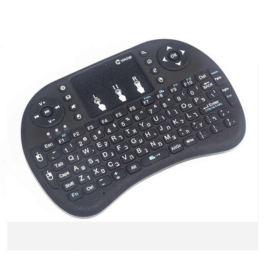 VONTAR israël hébreu anglais langue Mini clavier 2.4G i8 sans fil Mini clavier Touchpad souris Combo pour Tv box mini pc ps3