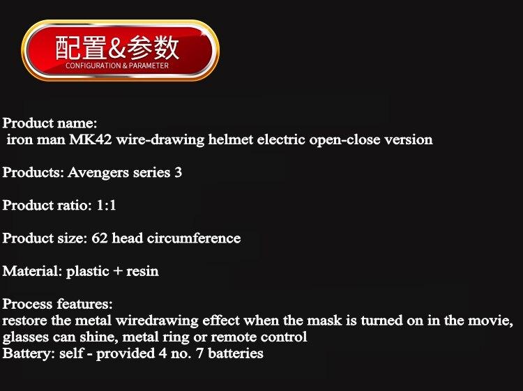Avengers 4 1:1 Halloween Party zeer hoge kwaliteit Iron man masker mk42 helm wearable model touch elektrische open masker marvel - 3