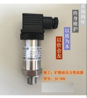 0 6MPA Diffused Silicon Pressure Transmitter M20 1 5 Level Negative Absolute Pneumatic Hydraulic Pressure Sensor