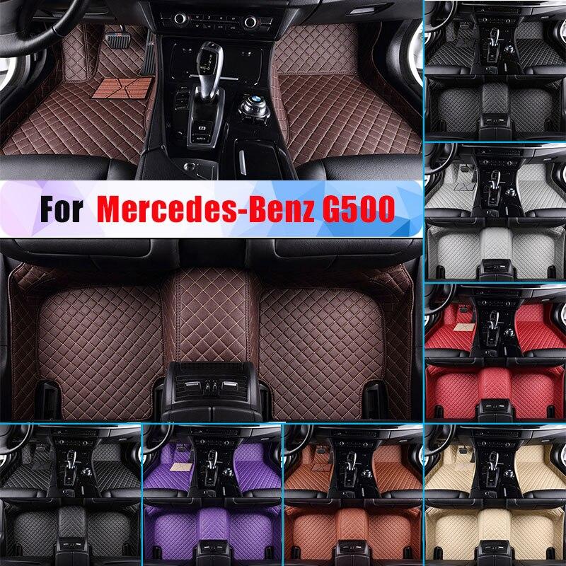 Tapis de sol de voiture imperméables pour mercedes-benz G500 tapis de voiture toutes saisons revêtement de sol en cuir artificiel entièrement entouré